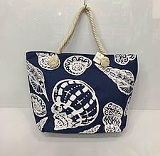 Пляжная сумка с канатными ручками синяя Ракушки 53*37 см тканьевая