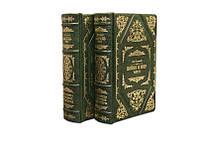 Книги элитная серия подарочные BST 860422 123х208х46 мм Толстой Л. Война и мир (в 2-х томах) в кожаном переплете