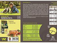 Pronature Holistic Kitten Chicken&Sweet Potato ПРОНАТЮР ХОЛИСТИК С КУРИЦЕЙ И БАТАТОМ сухой холистик корм для котят всех пород , 0.34 кг