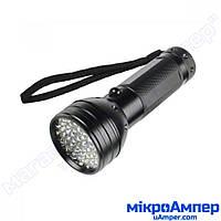Світлодіодний УФ ліхтарик 51 LED 395нм