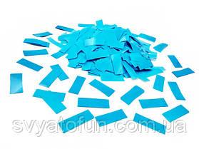 Конфетти Метафан, цвет голубой, 250 г.