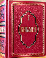 Библия. Малый формат, фото 1