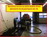 Выкачать выгребную яму ,туалет Борщаговка, фото 9