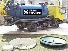 Викачка вигрібних ям Київ.Відкачування каналізації.Викачка води