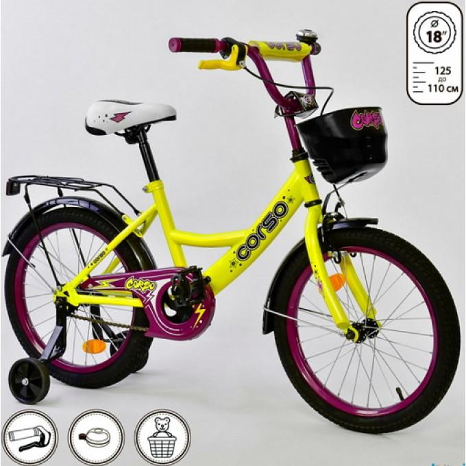 """Велосипед 18"""" дюймов 2-х колёсный G-18175 """"CORSO"""" (1) ручной тормоз, звоночек, сидение мягкое, доп. колеса, СОБРАННЫЙ НА 75%, в коробке"""