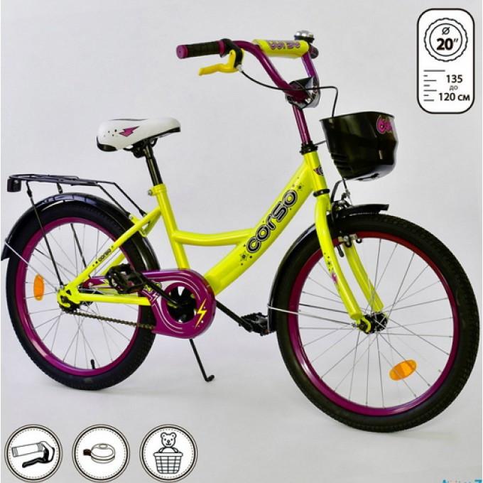"""Велосипед 20"""" дюймов 2-х колёсный G-20605 """"CORSO"""" (1) ручной тормоз, звоночек, мягкое сидение, СОБРАННЫЙ НА 75%, в коробке"""