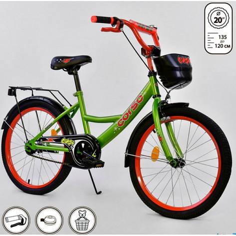 """Велосипед 20"""" дюймов 2-х колёсный G-20979 """"CORSO"""" (1) ручной тормоз, звоночек, мягкое сидение, СОБРАННЫЙ НА 75%, в коробке, фото 2"""