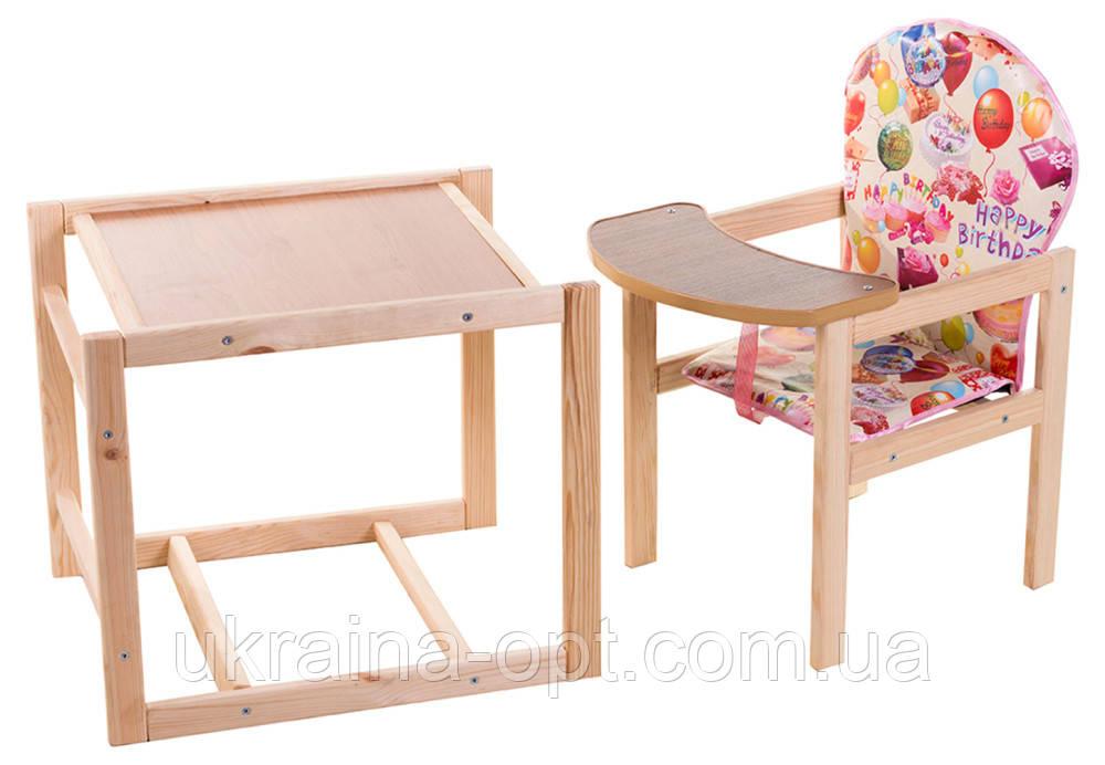 Деревянный стульчик для кормления eko бежевый (happy birthday).Материал: дерево