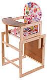 Деревянный стульчик для кормления eko бежевый (happy birthday).Материал: дерево, фото 2