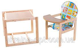 Деревянный стульчик для кормления зайчик темный голубой (животные в квадратах)