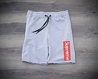 Мужские серые спортивные шорты, чоловічі шорти Supreme, Реплика