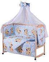 Комплект в кроватку, бортики, защита рисунок голубая (мишки спят)