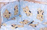 Комплект в кроватку, бортики, защита рисунок голубая (мишки спят), фото 2