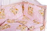 Комплект в кроватку, бортики, защита- рисунок розовая (мишки спят), фото 2