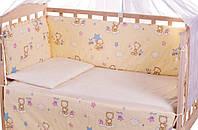 Бортики в кроватку, защита- бежевый (мишка, пчелка, звезда)