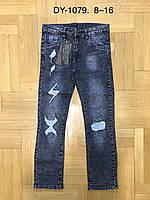Джинсовые брюки на мальчиков оптом, F&D, 8-16 рр, фото 1