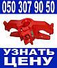Корпусной элеватор конусный кмк 73х150 Купить Цена_050`307~90`50