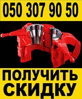 Элеватор КМ 102-125 73-125 КМ245-320 127-140 Купить_050`307~90`50