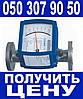 Ротаметр krohne h250 rr m9 k1 Цена Описание Купить_050`307~90`50