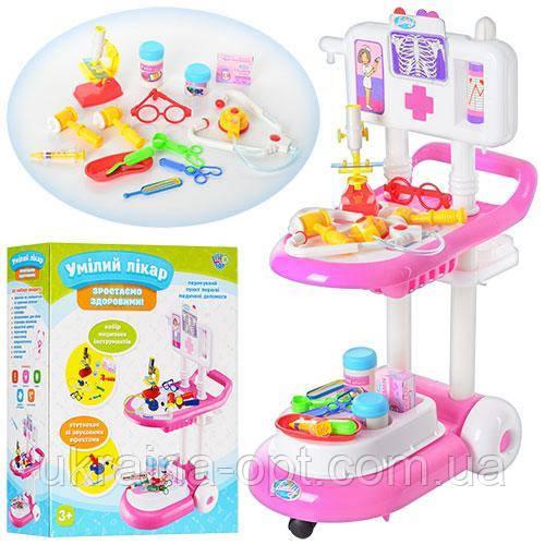 Игровой набор Доктора «Медицинская тележка» . 15 предметов. Для детей от 4 лет. 13244