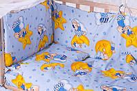 Комплект в кроватку 9в1, бортики в кроватку, детское постельное белье