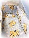 Детский комплект в кроватку 9в1 Мишки спят, комплект в кроватку, набор в кроватку, фото 2