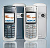 Корпус для Nokia 6020 (ААА) - Фото
