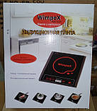 Индукционная настольная электроплита WimpeX WX1321 (2000W), фото 2