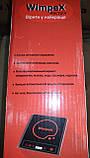 Индукционная настольная электроплита WimpeX WX1321 (2000W), фото 6