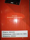 Индукционная настольная электроплита WimpeX WX1321 (2000W), фото 7