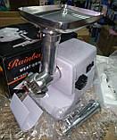Электромясорубка + соковыжималка Rainberg RB-6303 (реверс) 2200W, фото 5