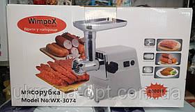 Электромясорубка с функцией реверс Wimpex WX-3074 (2000W)