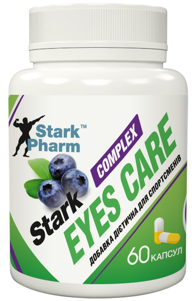 Комплекс для глаз Stark Pharm - Eyes Care Complex (60 капсул) (черника, очанка, календула, лютеин)
