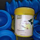 Сині гумові вакуумні банки 4 шт масажні гумові вакуумні масажні банки, фото 3