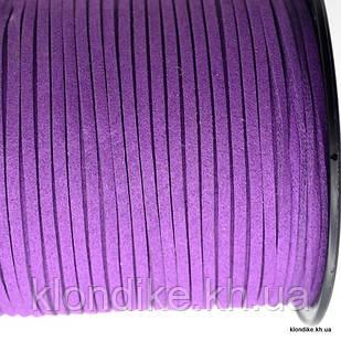 Шнур замшевый (имитация), 1.4×3 мм, Цвет: Фиолетовый