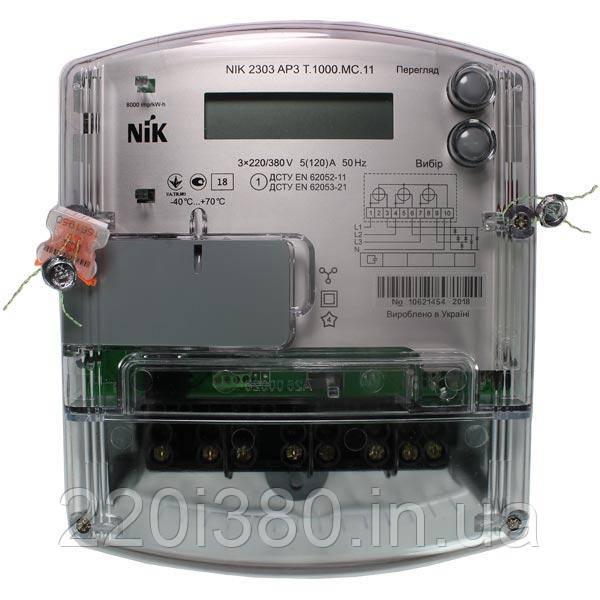 НІК 2303 АР3Т.1000.МС.11 электросчетчик многотарифный