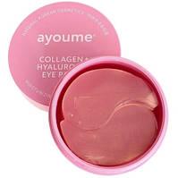 Патчі для очей Ayoume Collagen + Hyaluronic Eye Patch з колагеном  60 шт