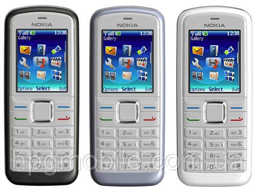 Корпус для Nokia 6070 - оригинальный