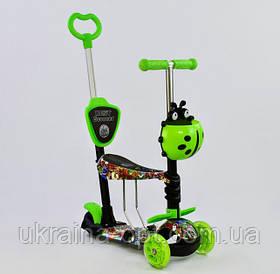 """Детский самокат 5в1 А 59050 """"Best Scooter"""""""