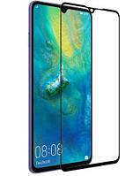 Защитное стекло Huawei P Smart 2019 Full Glue 5D (Mocolo 0.33 mm)