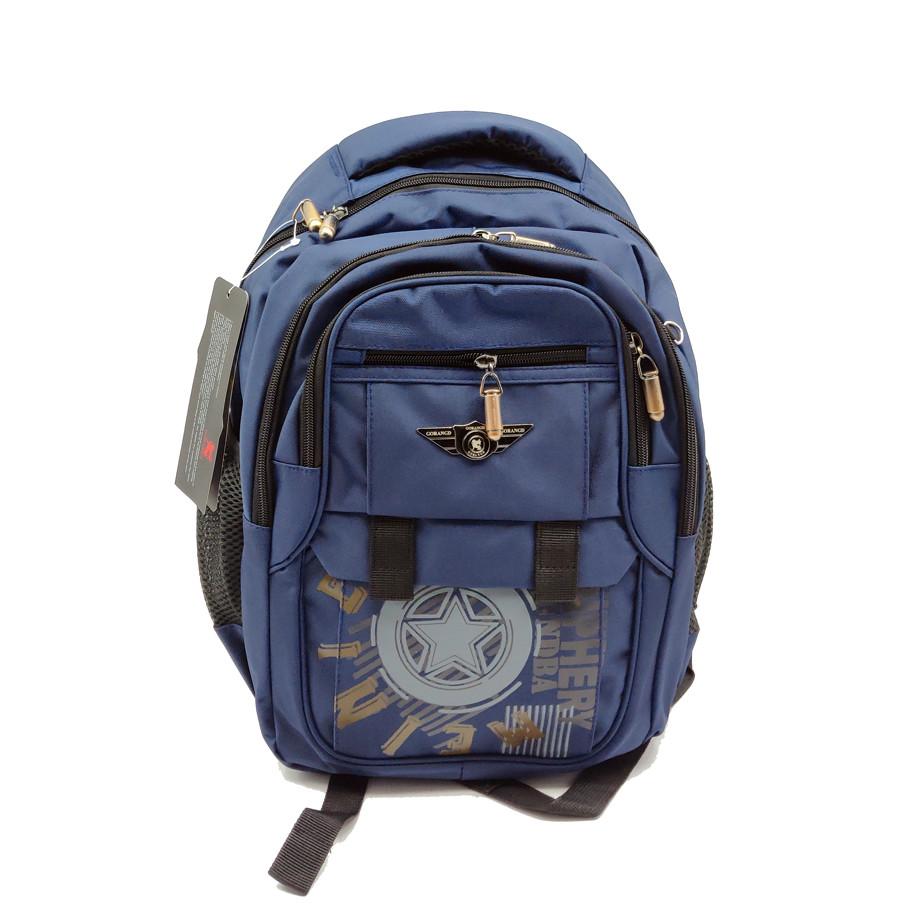 Дитячий рюкзак R1929