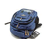 Дитячий рюкзак R1929, фото 4