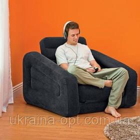 Надувное кресло-кровать. Размер 107х218х66 см. Intex 68565