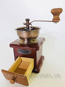 Кавомолка жорновий ручна з дерева 1409 А-Плюс