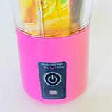 Кружка-блендер Juice Cup c USB зарядкой, фото 2