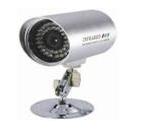 Камера видеонаблюдения  Fortress QF-709
