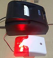 Звонок для кухонного чекового принтера универсальный, фото 1