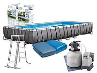 Каркасный бассейн Intex 26364, 732 х 366 х 132 см (6 000 л/ч, лестница, тент, подстилка)