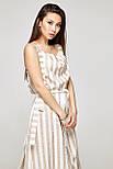 2320 платье Веер, полоска беж (S), фото 5