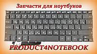 Клавиатура ASUS F202 ASUS F202E S200 S200E X201 X201E X202 X202E R200 R200E T200LA T200TA T200TAC X205TA E205SA